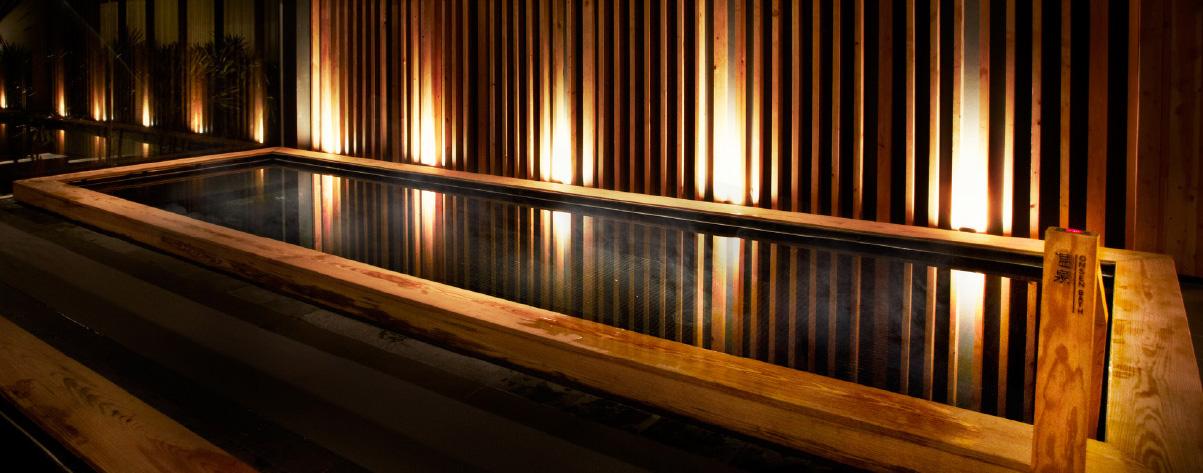 ONSEN mineral water bath